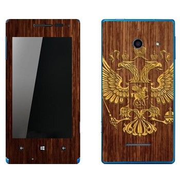 Huawei W1 Ascend