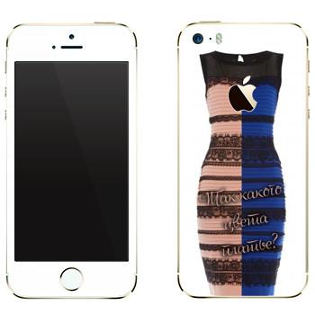 Виниловая наклейка «Платье непонятного цвета» на телефон Apple iPhone 5