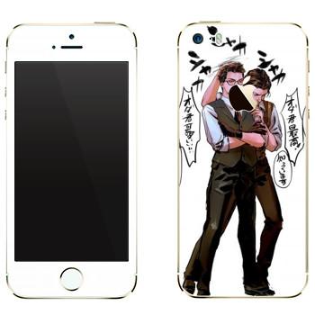 Виниловая наклейка «The Evil Within - Герой» на телефон Apple iPhone 5