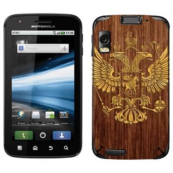 Motorola MB860 Atrix 4G