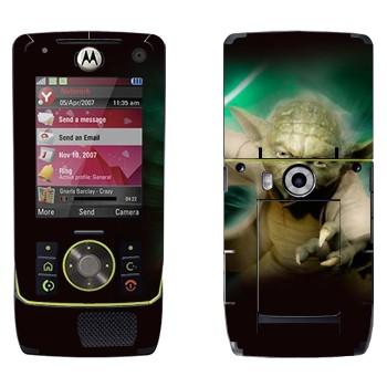 Виниловая наклейка «Магистр Йода» на телефон Motorola Z8 Rizr