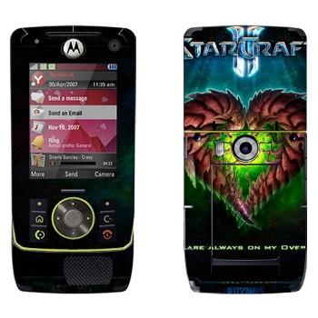 Виниловая наклейка «Валентинка из личинок - StarCraft 2» на телефон Motorola Z8 Rizr