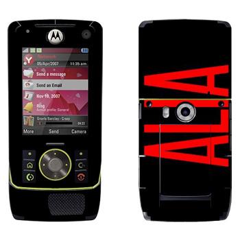 Виниловая наклейка «Alia» на телефон Motorola Z8 Rizr