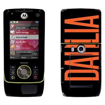 Виниловая наклейка «Dahlia» на телефон Motorola Z8 Rizr