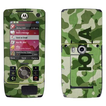 Виниловая наклейка «Имя Юра» на телефон Motorola Z8 Rizr