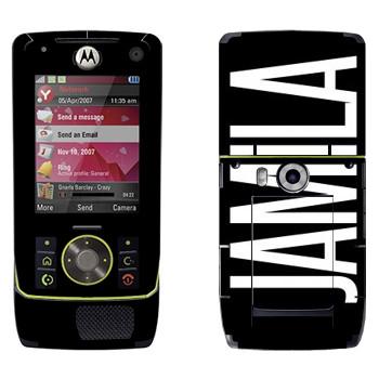 Виниловая наклейка «Jamila» на телефон Motorola Z8 Rizr