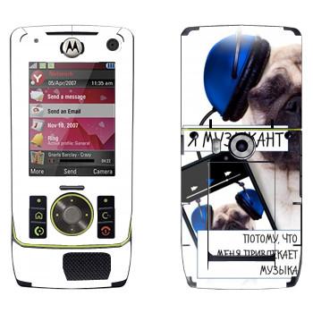 Виниловая наклейка «Профессия Музыкант» на телефон Motorola Z8 Rizr