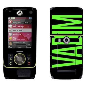 Виниловая наклейка «Vadim» на телефон Motorola Z8 Rizr