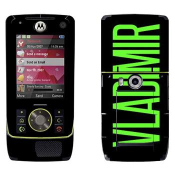 Виниловая наклейка «Vladimir» на телефон Motorola Z8 Rizr