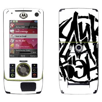 Виниловая наклейка «ClickClackBand» на телефон Motorola Z8 Rizr