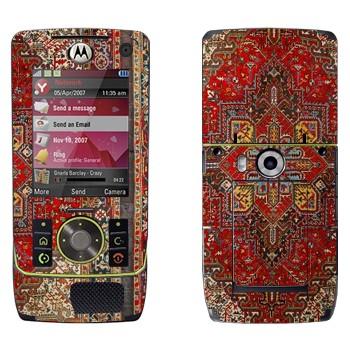 Виниловая наклейка «Два ковра» на телефон Motorola Z8 Rizr
