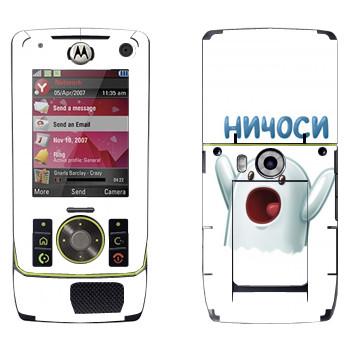 Виниловая наклейка «Ничоси» на телефон Motorola Z8 Rizr