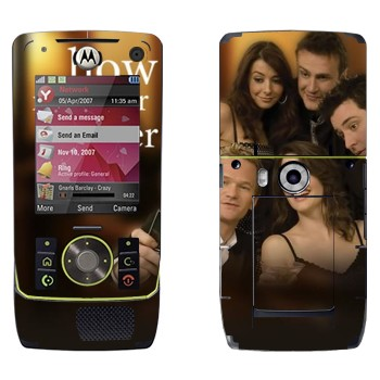 Виниловая наклейка «Персонажи How I Met Your Mother» на телефон Motorola Z8 Rizr