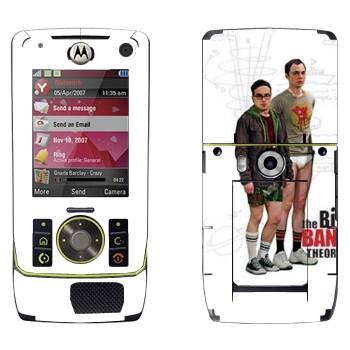 Виниловая наклейка «Шелдон и Леонард - Теория большого взрыва» на телефон Motorola Z8 Rizr