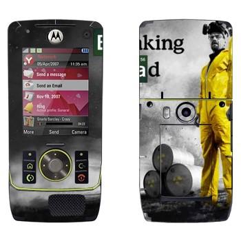 Виниловая наклейка «Уолтер Уайт и Джесси Пинкман в желтых костюмах» на телефон Motorola Z8 Rizr