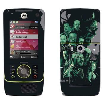 Виниловая наклейка «Все персонажи - Во все тяжкие» на телефон Motorola Z8 Rizr