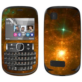 Виниловая наклейка «Звездная россыпь - Космос» на телефон Nokia Asha 200