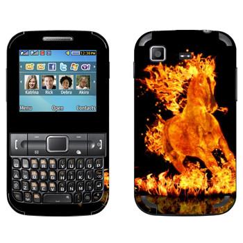 Виниловая наклейка «Горящая лошадь» на телефон Samsung C3222 Duos