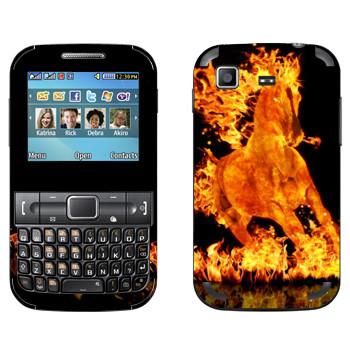Виниловая наклейка «Огненная лошадь» на телефон Samsung C3222 Duos
