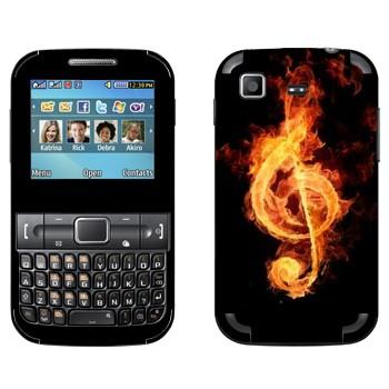 Виниловая наклейка «Огненный скрипичный ключ» на телефон Samsung C3222 Duos