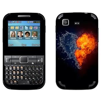 Виниловая наклейка «Сердце огонь и вода» на телефон Samsung C3222 Duos