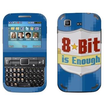 Виниловая наклейка «8 бит достаточно» на телефон Samsung C3222 Duos