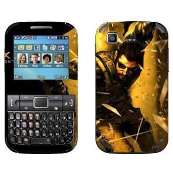 Виниловая наклейка «Adam Jensen - Deus Ex» на телефон Samsung C3222 Duos