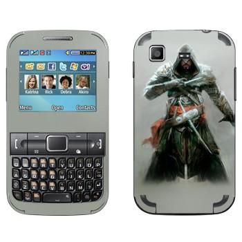 Виниловая наклейка «Assassin's Creed: Revelations - невидимый убийца» на телефон Samsung C3222 Duos