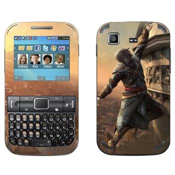 Виниловая наклейка «Assassin's Creed: Revelations - падение» на телефон Samsung C3222 Duos