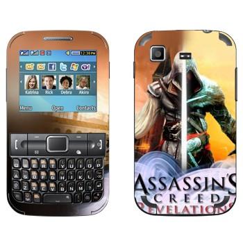 Виниловая наклейка «Assassin's Creed: Revelations» на телефон Samsung C3222 Duos