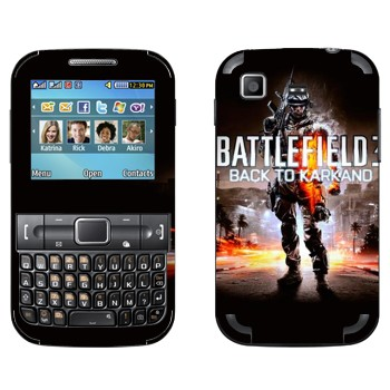 Виниловая наклейка «Battlefield: Back to Karkand» на телефон Samsung C3222 Duos