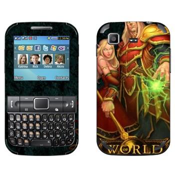 Виниловая наклейка «Blood Elves  - World of Warcraft» на телефон Samsung C3222 Duos