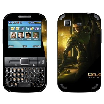 Виниловая наклейка «Deus Ex» на телефон Samsung C3222 Duos