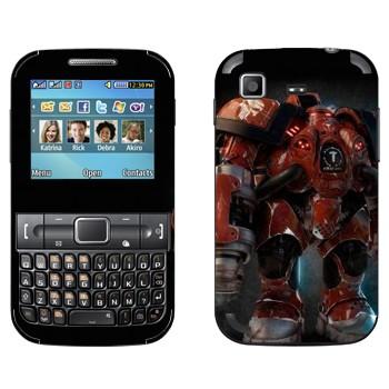 Виниловая наклейка «Firebat - StarCraft 2» на телефон Samsung C3222 Duos