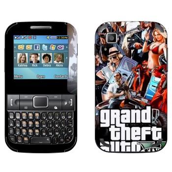 Виниловая наклейка «Grand Theft Auto 5 - Коллаж» на телефон Samsung C3222 Duos