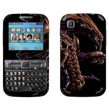 Виниловая наклейка «Hydralisk» на телефон Samsung C3222 Duos
