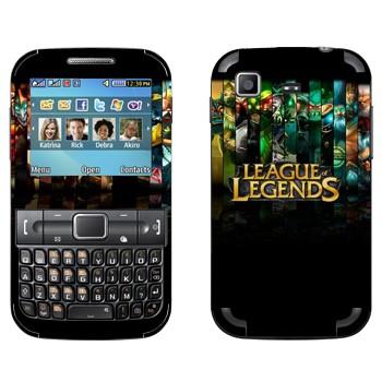 Виниловая наклейка «League of Legends логотип» на телефон Samsung C3222 Duos