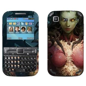 Виниловая наклейка «Sarah Kerrigan - StarCraft 2» на телефон Samsung C3222 Duos