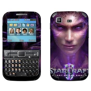 Виниловая наклейка «StarCraft 2 - Сердце Роя» на телефон Samsung C3222 Duos