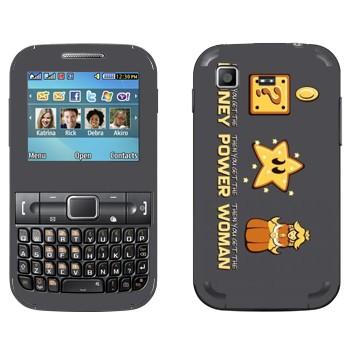 Виниловая наклейка «Super Mario : Money, power, woman» на телефон Samsung C3222 Duos