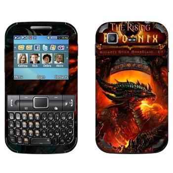 Виниловая наклейка «The Rising Phoenix - World of Warcraft» на телефон Samsung C3222 Duos