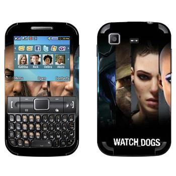 Виниловая наклейка «Watch Dogs - Все персонажи» на телефон Samsung C3222 Duos