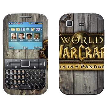 Виниловая наклейка «World of Warcraft : Mists Pandaria логотип» на телефон Samsung C3222 Duos