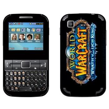 Виниловая наклейка «World of Warcraft : Wrath of the Lich King вертикальный» на телефон Samsung C3222 Duos