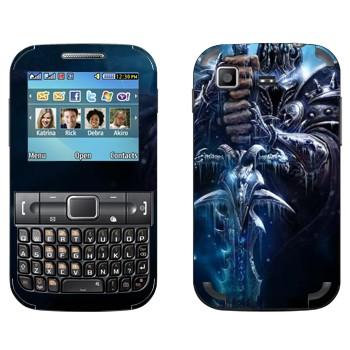 Виниловая наклейка «World of Warcraft : Ледяной трон» на телефон Samsung C3222 Duos