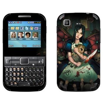 Виниловая наклейка «Алиса - Alice: Madness Returns» на телефон Samsung C3222 Duos