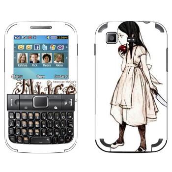 Виниловая наклейка «Алиса с яблоком - Америкэн Макги: Алиса» на телефон Samsung C3222 Duos