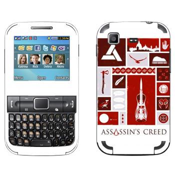 Виниловая наклейка «Assassins creed иконки» на телефон Samsung C3222 Duos