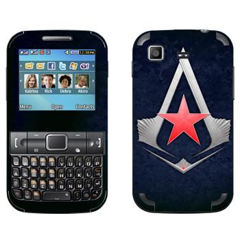 Виниловая наклейка «Assassins звезда» на телефон Samsung C3222 Duos