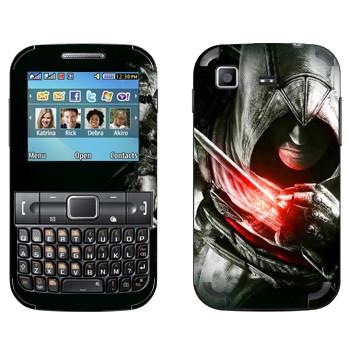 Виниловая наклейка «Assassins» на телефон Samsung C3222 Duos
